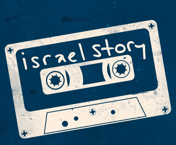 Israel Story.logo.NHT